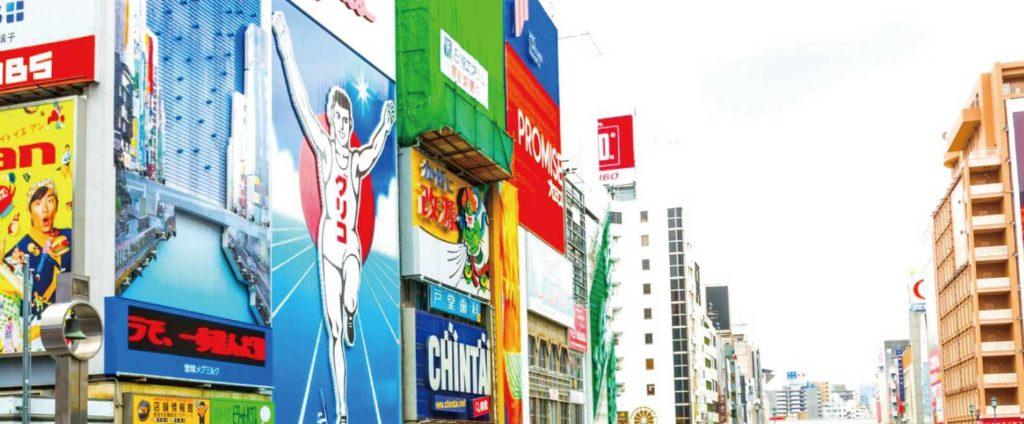 大阪府のフロアコーティングならクリーンエクスプレスにお任せください!