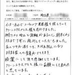 飯田産業のアトムフィットにフロアコーティング