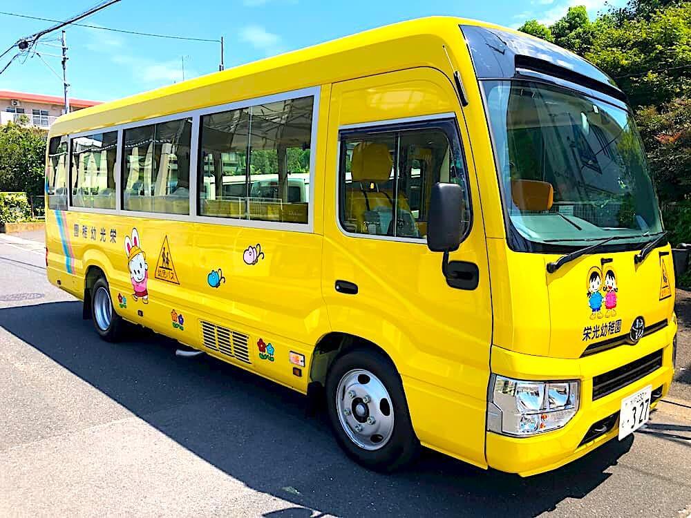 抗ウイルス対策の光触媒コーティング|栄光幼稚園様の幼稚園バス