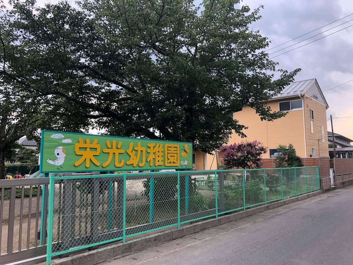 フローリング研磨|茨城県ひたちなか市|栄光幼稚園様