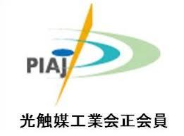 光触媒工業会のロゴ